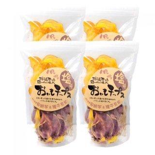 おいもチップス(塩味)4袋セット/中種子町商工会/あぐりの里/常温60