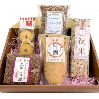 赤米を使った詰め合わせセット/南種子町商工会/有限会社 新栄物産/常温60