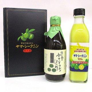 シークニンポン酢果汁100%セット/徳之島町商工会/ダイキチ食品株式会社/常温60
