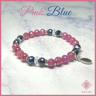 SWAMI スワミ ブリス(Bliss) ブレスレット ピンク/ブルーサファイア 【特別価格】