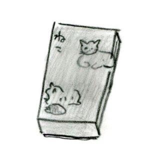 カード箱(ネコ)