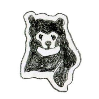 木版画文香「マレーグマ」