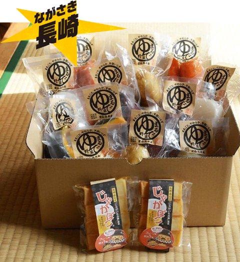 ★ロコの星ポイント★!<br>【あなたの健康に寄り添う野菜。雲仙野菜をまるごとどうぞ!】 <br><br>〜マルニのまるゆで野菜&じゃがいもたっぷりじゃがぼこセット〜<img class='new_mark_img2' src='https://img.shop-pro.jp/img/new/icons62.gif' style='border:none;display:inline;margin:0px;padding:0px;width:auto;' />