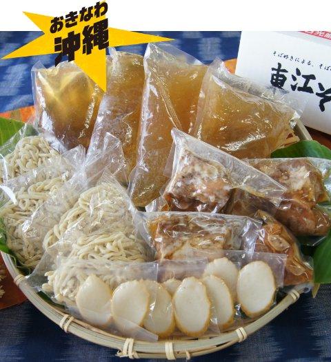 ★ロコの星ポイント★!<br>【美味い!沖縄のお肉たっぷり、あおさで味変可能な極上そば!】 <br><br>〜沖縄のあおさと三種の肉が贅沢にのった沖縄そば4食セット〜<img class='new_mark_img2' src='https://img.shop-pro.jp/img/new/icons62.gif' style='border:none;display:inline;margin:0px;padding:0px;width:auto;' />