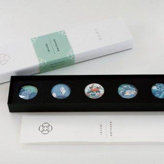 白磁彩菓 肥前皿絵文様菓 鍋島文様(5個入り)