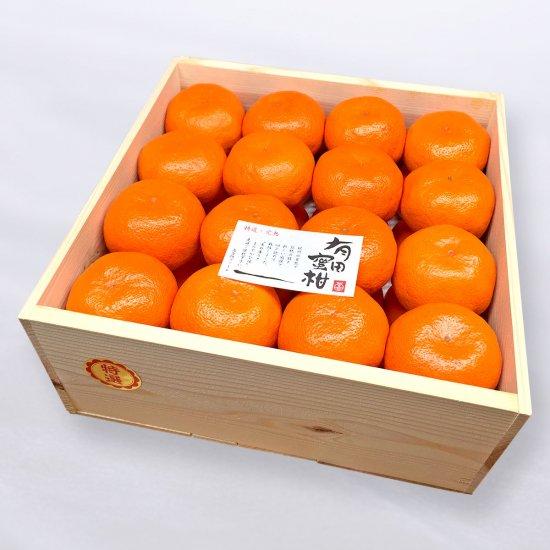 紀州有田みかん「木箱姫」 2Lサイズ 約36個(12月上旬以降順次出荷予定)