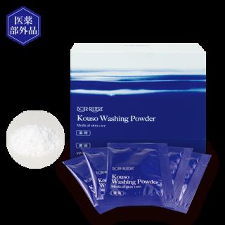 〈薬用〉<br>酵素洗顔パウダー<br>1.5g×30包