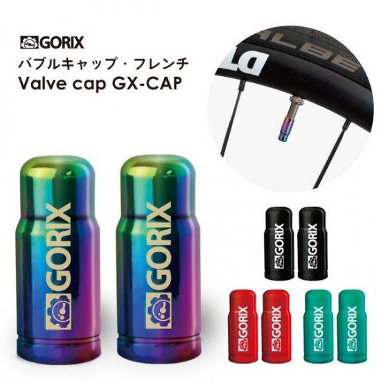 GX-CAP