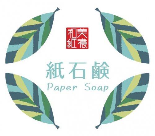 紙石鹸シートタイプ MM-S5
