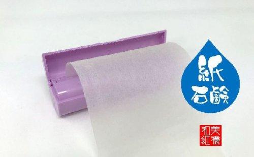 紙石鹸フリーカットタイプ MM-S1