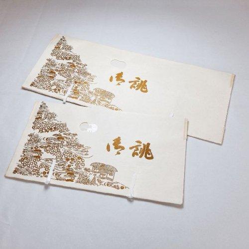 美濃和紙 たとう紙(おび用)