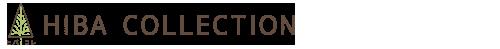ヒバコレ -hiba collection-