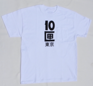 <img class='new_mark_img1' src='https://img.shop-pro.jp/img/new/icons21.gif' style='border:none;display:inline;margin:0px;padding:0px;width:auto;' />TENBOX TOKYO TEE