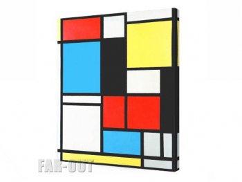 モンドリアン 赤、黄、青、黒、灰のコンポジション 絵画 ジクリーアート