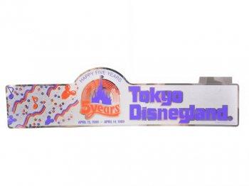 東京ディズニーランド 5周年記念 1988年 シルバー 横長 ステッカー Happy Five Years TDL