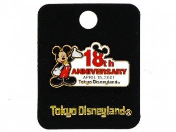 東京ディズニーランド 18周年記念 2001年 ミッキー タキシード ピンズ TDL