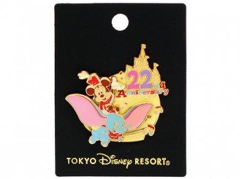 東京ディズニーランド 22周年記念 2005年 ミッキー&ダンボ ピンズ TDL