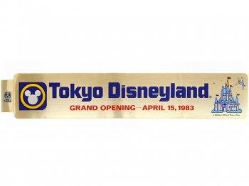 東京ディズニーランド グランドオープン記念 1983年 キャッスル 横長 ステッカー TDL Sticker