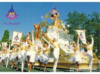 東京ディズニーランド 10周年記念 1993年 パレード プロモーション ポストカード 絵葉書 絵はがき TDL It's Magical