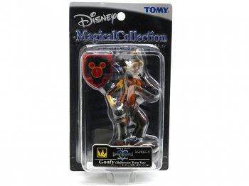 マジカルコレクション キングダムハーツ グーフィー フィギュア ハロウィンタウン・バージョン 093 トミー ディズニー Magical Collection Kingdom Hearts