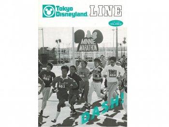 東京ディズニーランド キャスト社内誌 LINE VOL.6 No.2 1987 TDL