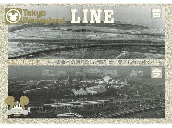 東京ディズニーランド キャスト社内誌 LINE VOL.9 No.13 1990 TDL オリエンタルランド30周年
