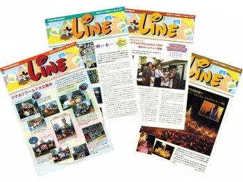 東京ディズニーランド キャスト社内誌 LINE 1999年 Vol.18 4点セット No10.14.16.21 TDL