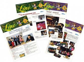 東京ディズニーランド キャスト社内誌 LINE 2000年 Vol.19 4点セット No6.7.10.11 TDL TDSオープン準備