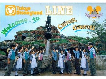 東京ディズニーランド キャスト社内誌 LINE VOL.11 No.20 1992 TDL クリッターカントリー スプラッシュマウンテン