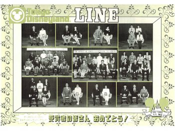 東京ディズニーランド キャスト社内誌 LINE VOL.11 No.12 1992 TDL ザ・スピリット・オブ・東京ディズニーランド・アワード