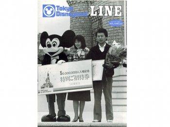 東京ディズニーランド キャスト社内誌 LINE VOL.6 No.23 1987 TDL ゲスト5000万人達成