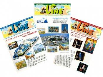 東京ディズニーランド キャスト社内誌 LINE 1999年 Vol.18 3点セット No13.17.18 TDL イクスピアリ・アンバサダーホテル建設中