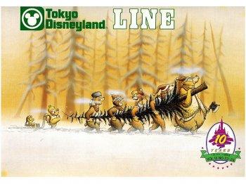東京ディズニーランド キャスト社内誌 LINE VOL.12 No.23・24 1993 TDL 10周年 クリスマス 年末年始のスペシャル情報