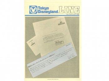 東京ディズニーランド キャスト社内誌 LINE VOL.2 No.6 1983 4月 TDL グランドオープン