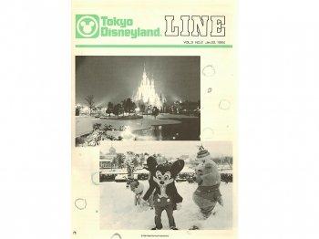 東京ディズニーランド キャスト社内誌 LINE VOL.3 No.2 1984 TDL 雪のパーク