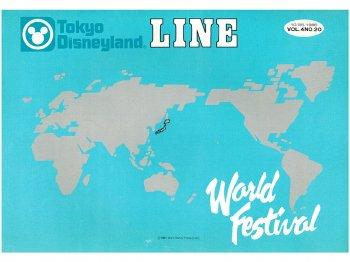 東京ディズニーランド キャスト社内誌 LINE VOL.4 No.20 1985 TDL ワールド・フェスティバル