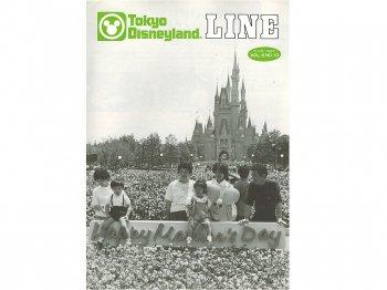 東京ディズニーランド キャスト社内誌 LINE VOL.6 No.10 1987 TDL 母の日 ビッグサンダー・マウンテン オープン準備