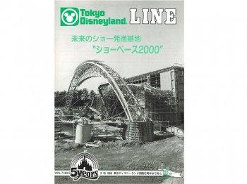東京ディズニーランド キャスト社内誌 LINE VOL.7 No.3 1988 TDL ショーベース2000建設