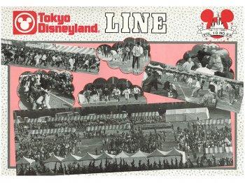 東京ディズニーランド キャスト社内誌 LINE VOL.10 No.23 1991 TDL 第8回オリエンタルランド大運動会