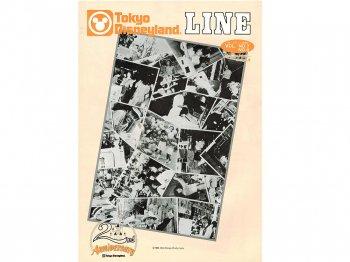 東京ディズニーランド キャスト社内誌 LINE VOL No.7 No.8 1985 TDL 2周年記念 スペシャル号
