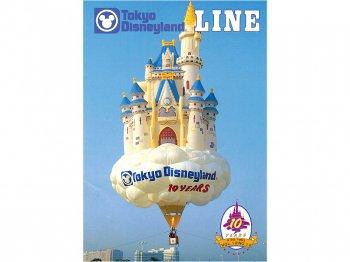東京ディズニーランド キャスト社内誌 LINE VOL.12 No.12 1993 TDL 10周年記念 バルーン カヌーレース