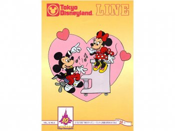東京ディズニーランド キャスト社内誌 LINE VOL.12 No.3 1993 TDL 10周年記念 バレンタイン ミッキー&ミニー サンクスデー