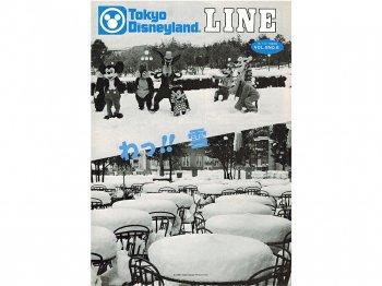 東京ディズニーランド キャスト社内誌 LINE VOL.5 No.5 1986 TDL 大雪