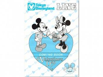 東京ディズニーランド キャスト社内誌 LINE VOL.9 No.3 1990 TDL バレンタインデー OLC 成人式