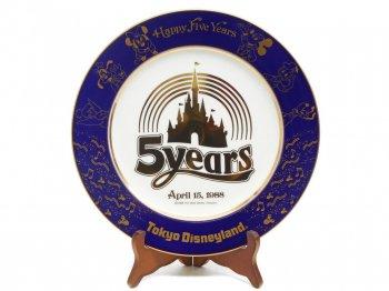 東京ディズニーランド 5周年記念 1988年 プレート 絵皿 ラージサイズ プロモーション版 TDL