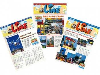 東京ディズニーランド キャスト社内誌 LINE 1999年 Vol.16 3点セット No6.8.9 TDL ドナルド・ワッキーキングダム