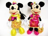 ミッキー&ミニー  チャイニーズ  ぬいぐるみ 2点セット  バッグ入り  ディズニー 2006年 香港限定