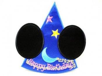 WDI キャスト限定 ソーサラーミッキー 帽子 ワッペン ラージサイズ ディズニー
