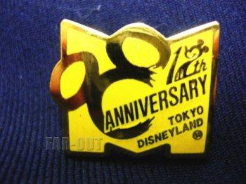 東京ディズニーランド TDL 12周年記念 1995年 黄色 M 配布 ピンズ