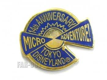 東京ディズニーランド TDL 14周年記念 1997年 紺色 C ミクロアドベンチャー キャスト限定 ピンズ